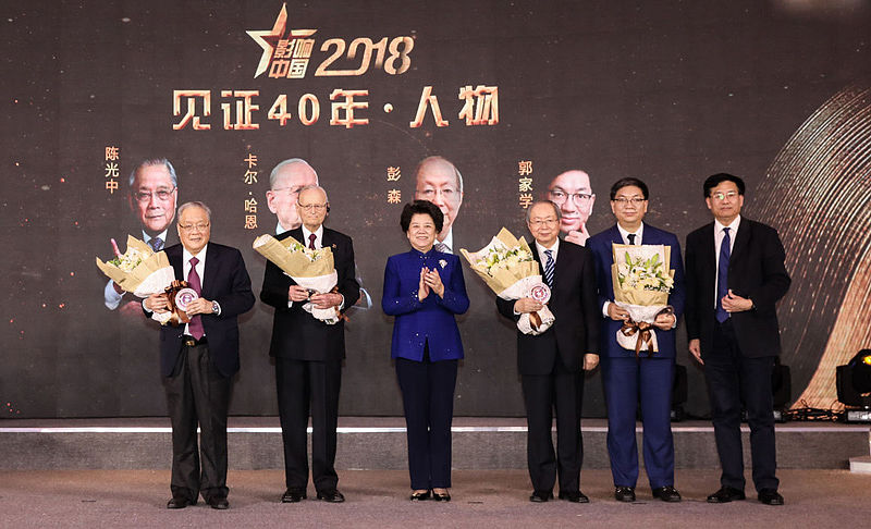 """Person of the Year 2018"" - Ehrung in China für früheren Volkswagen Konzernchef Prof. Dr. Hahn"
